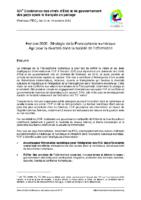 strategie-de-la-francophonie-numerique-horizon-2020-29-30-novembre-2014
